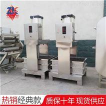中科圣创沈阳大产量干豆腐厂家机器 视频