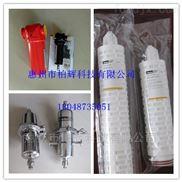 DH多明尼克空气除菌过滤器滤芯 ZHFT-1C