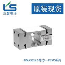 FSSV-1T传感器-FSSV-1T传力transecll