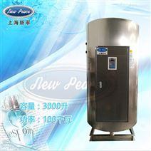 热水器容量3000L功率100000w热水炉