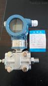 RH-3051DP型微差压变送器