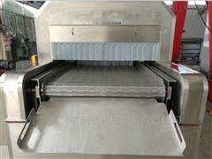 单冻机不锈钢链板