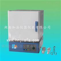發動機冷卻和防銹劑灰分含量測定儀SH/T0067