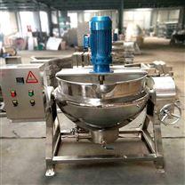 半自动搅拌锅 商用导热油夹层锅