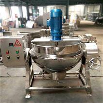 半自動攪拌鍋 商用導熱油夾層鍋
