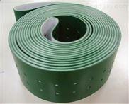 绿平打孔输送带