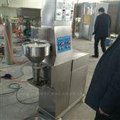 粉条丸子机 蔬菜油炸丸子机  肉丸成型设备常年供应