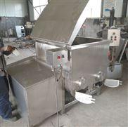 BX-300型-月餅拌餡機*全自動拌餡機*蔬菜顆粒攪拌機