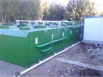 污水生物处理综合装置