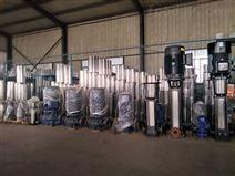 多级离心泵高扬程立式 供水锅炉给水泵