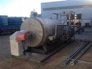 阳泉电磁电加热导热油炉厂家供应