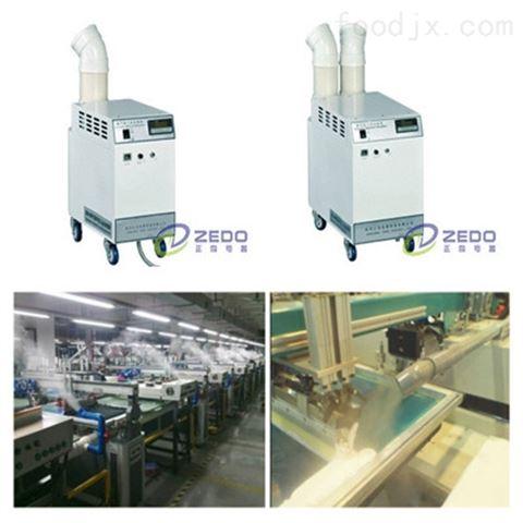 廠房超聲波加濕機專業生產