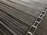 隧道烘箱耐高温不锈钢网链