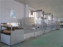 40HMV 濟南寵物飼料烘干設備廠家 希朗微波