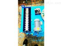 梳齒磁性分離器