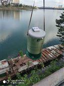 湘江一体化预制泵站厂家