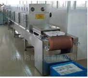 微波酱菜杀菌设备制造生产厂家 希朗微波