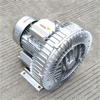 2QB 810-SAH27铝壳7.5千瓦高压鼓风机