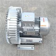 7.5KW旋涡高压鼓风机