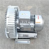 2QB 810-SAH277.5KW旋涡高压鼓风机
