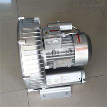 工业炉增氧专用高压鼓风机