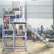 方銳廠家直供全自動米面加工自熟米粉機