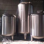 现货批发10-60吨储罐定做全新不锈钢储罐