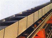 DS型連續鏈斗輸送機