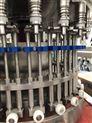 果汁三合一灌装机生产线