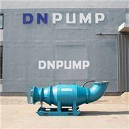 生态河道治理用WQZ潜水轴流泵