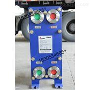 沸克DFM5-10-塑料擠出機顆粒成形用板式冷卻器小知識