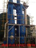 氯化鋇雙效連續蒸發器