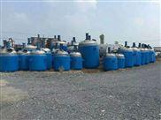 供应不锈钢电加热反应釜 真空蒸汽反应设备