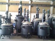 订做各种多功能电加热反应 釜 外盘管反应釜