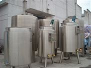 定做多功能混合乳化搅拌罐 均质分散搅 拌罐