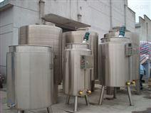 加工定做1-5吨不锈钢搅拌罐
