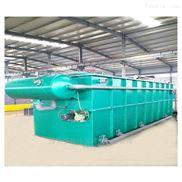 屠宰污水处理设备  气浮机  一体化