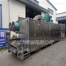 特定空气能热泵烘干机
