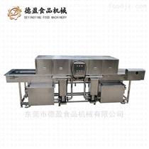 DYXK-4000蔬菜框隧道式胶框洗框机-德盈食品机械