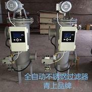 上海不锈钢板框压滤机