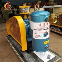 环保业专用HHC-401S污水处理回转风机
