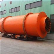 济南出售全新大型工业矿渣铁粉滚筒烘干机