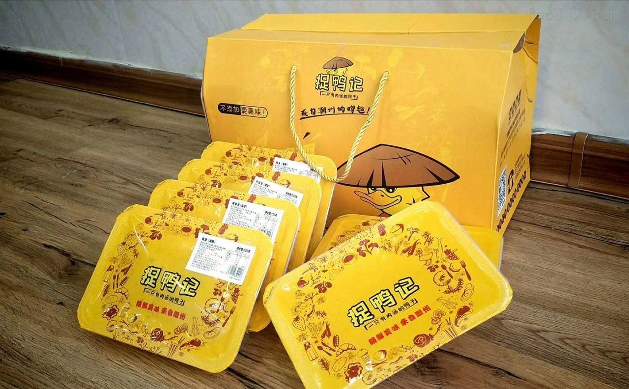 酱卤食品气调保鲜包装机