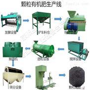 有机肥设备厂圆盘造粒机配备多大瓦数的电机