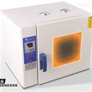 商场专用恒温香料干燥箱 八角烤箱