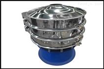 全密封小型可移动高精细茶叶分级除杂振动筛
