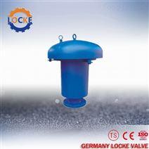 进口液压安全阀德国洛克品牌