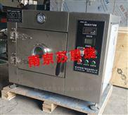 实验室用中小型微波真空干燥机厂家/价格