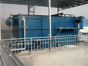 屠宰水處理設備