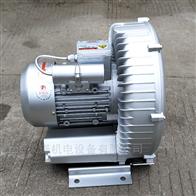 2QB 310-SAA110.55千瓦220V单相高压风机